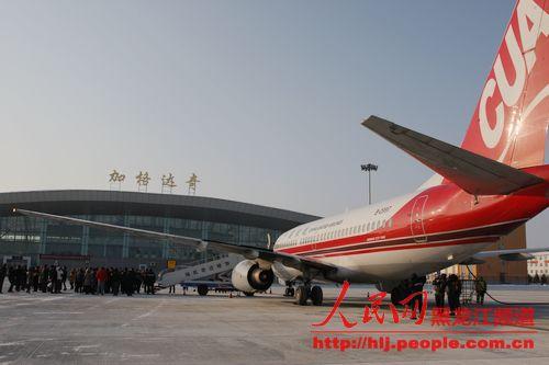 黑龙江开通北京经哈尔滨至加格达奇航线