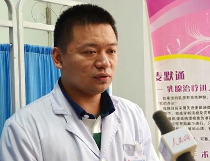 癌便成了人们关注的问题。本期访谈,哈尔滨医
