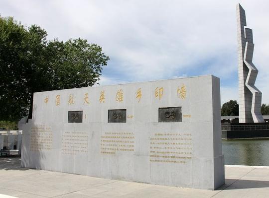 齐齐哈尔和平广场主体由抗战纪念墙