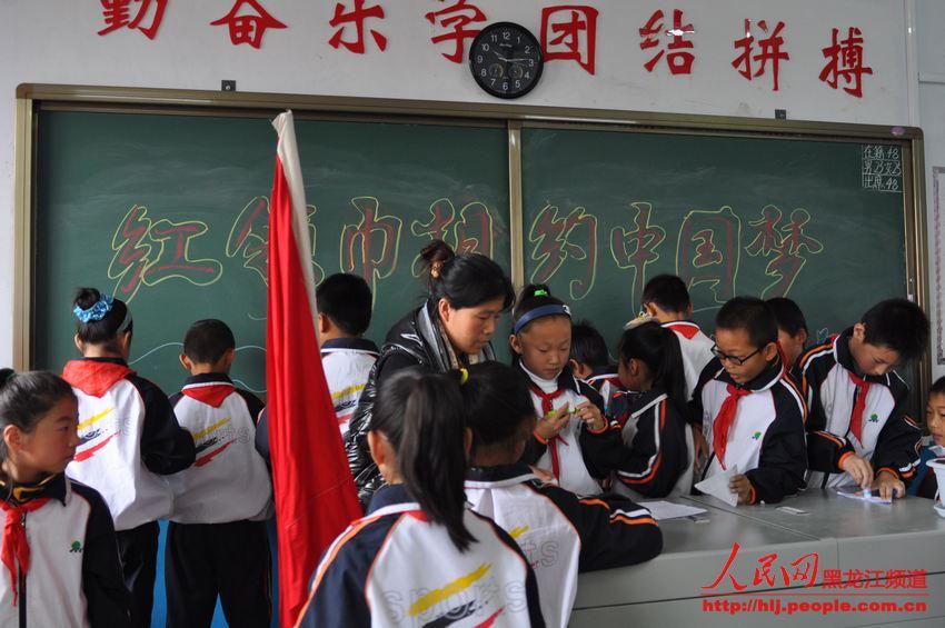 中国 薛 婧 闺 魅 21013 相约 中国 薛 婧