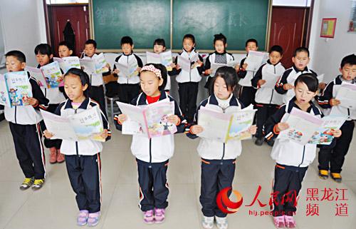 黑龙江农垦佳木斯学校图片大全