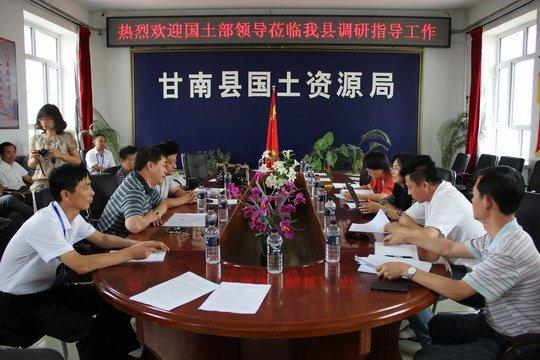 国土资源部领导来甘南县调研指导高标准基本农田建设图片