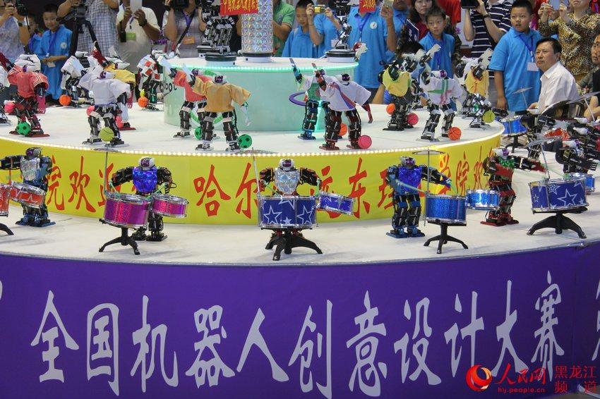 全國機器人創意設計大賽哈爾濱開賽 500學生同臺競技