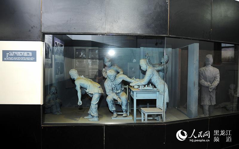 侵华日军人体实验_侵华日军第七三一部队给人体植入细菌实验.詹小平 摄
