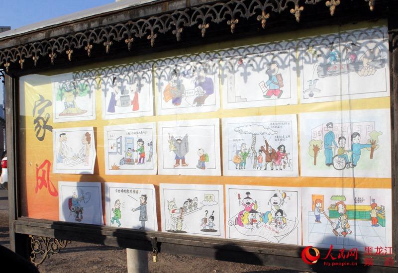 梅里斯区哈拉新村广场上的村规民约宣传展板.