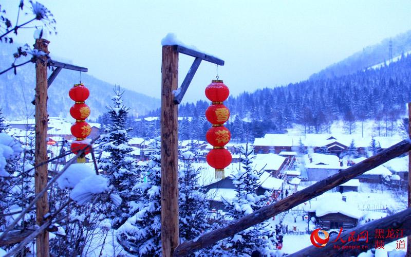"""图说龙江:冰雪生态旅游型新农村树起""""雪乡""""新名片【6】"""