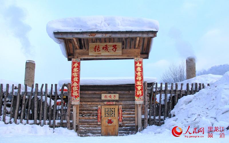 """图说龙江:冰雪生态旅游型新农村树起""""雪乡""""新名片【7】"""