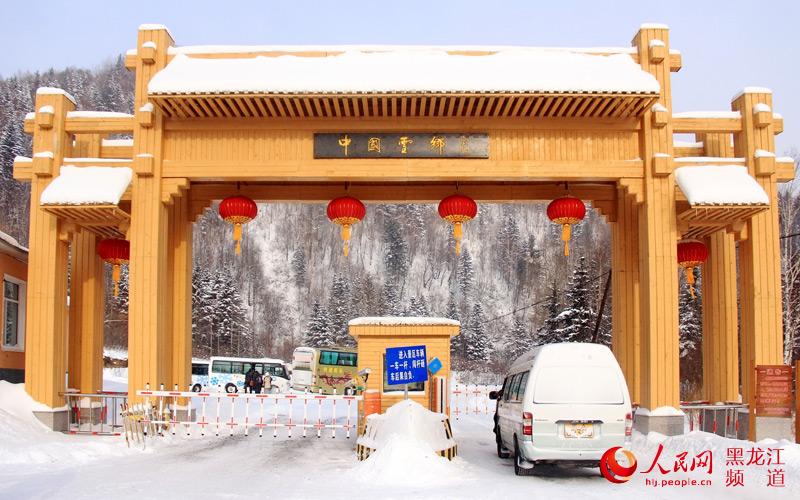 """图说龙江:冰雪生态旅游型新农村树起""""雪乡""""新名片【10】"""