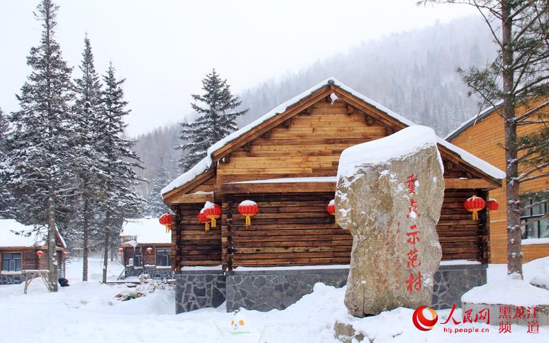"""图说龙江:冰雪生态旅游型新农村树起""""雪乡""""新名片【2】"""