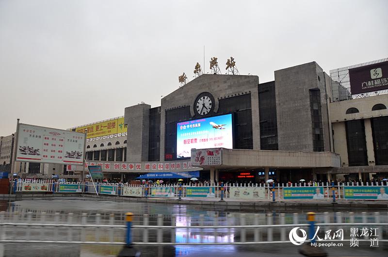 2雨中的哈尔滨火车站.焦洋摄