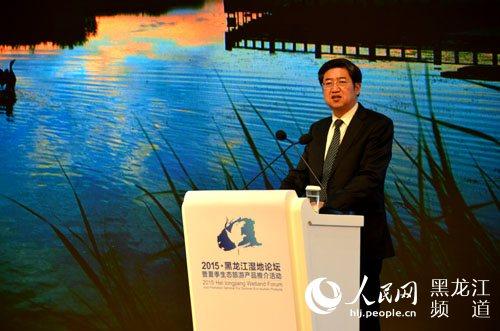 黑龙江省打造夏季旅游品牌吉祥物