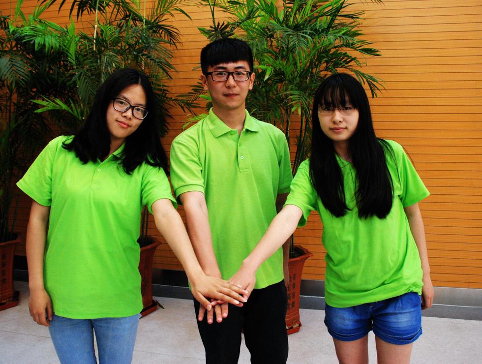 黑龙江省食品药品安全知识竞赛--黑龙江频道--人民网