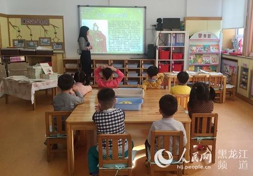 黑龙江省妇联性别平等教育进幼儿园活动启动