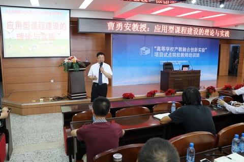 http://www.hljold.org.cn/heilongjiangfangchan/51506.html