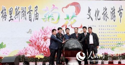 斯湖首届菊花文化旅游节于9月16日上午在齐齐哈尔市梅里斯区拉开帷幕.