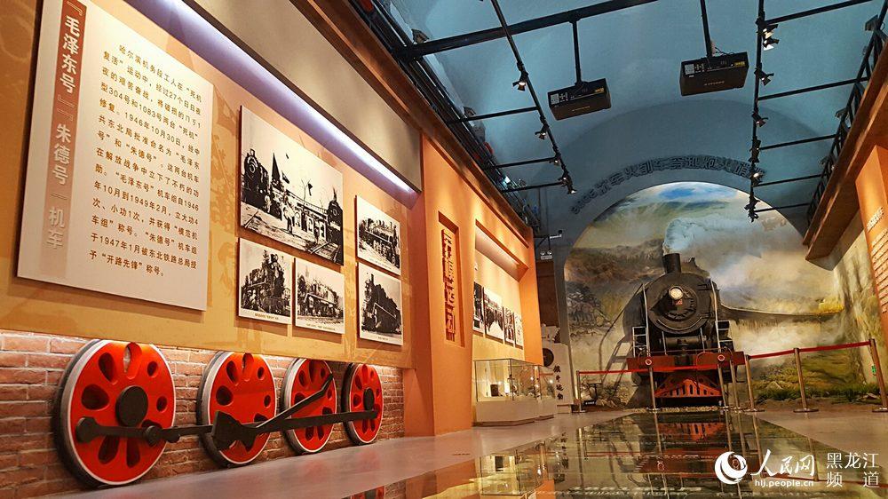 哈尔滨铁路局建成一面坡红色教育基地
