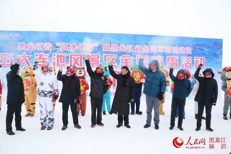 """五大连池风景区""""冰天雪地""""徒步行 游客领略火山冰雪魅力"""