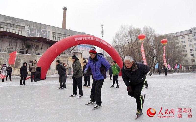 """""""全民冰雪活动日""""哈尔滨市道外区举办社区趣味冰上运动会"""