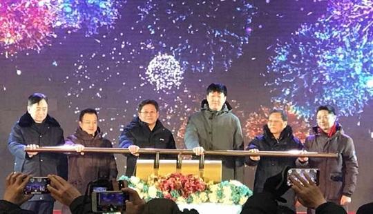 """2017年全国青少年""""未来之星""""冬季阳光体育大会--频道"""