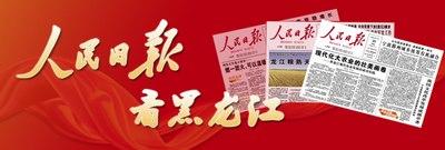 http://www.hljold.org.cn/heilongjianglvyou/55779.html