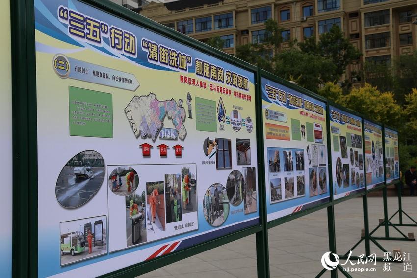 美丽哈尔滨 全国文明城市行 网络媒体采访活动启动