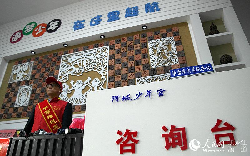 申海涛 阿城区 六抓 六围绕 确保创城常态化