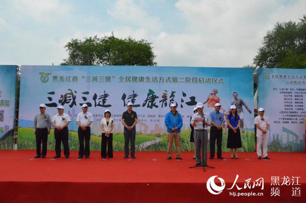 黑龙江省篇目健康生活高中v篇目第二全民启动阶段用典方式文言文图片