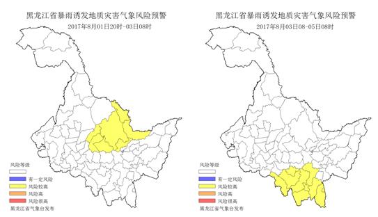 黑龙江省发布地质灾害气象风险预警 伊春绥化鹤岗易发生地质灾害