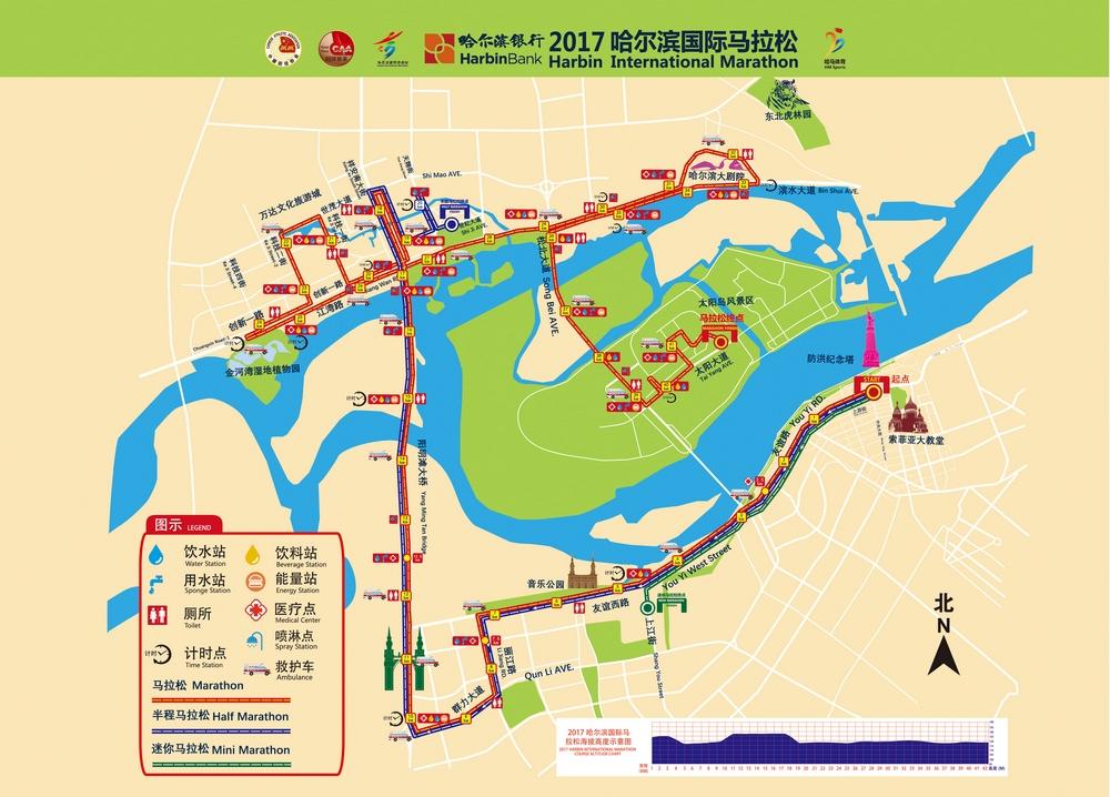 尚志市行政地图