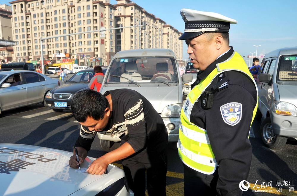 哈尔滨市交通违章可到建行自助处理,车主处理违章真方便