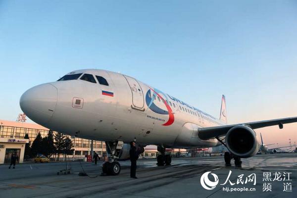 海参崴—哈尔滨—曼谷第五航权航线正式开通
