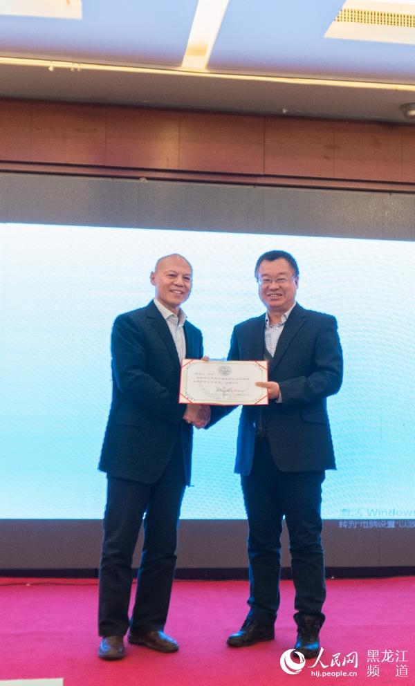 黑龙江省医师协库洛纳斯会肝病专业委员会的成立
