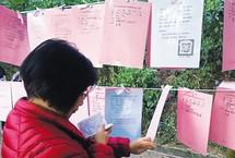 相亲角搬到了网上 成中国式婚姻焦虑新出口婚姻的围墙之外,超过2亿的单身人群及其背后的家庭组成了庞大的相亲市场(数据来自2016年国家年鉴),家长在各类相亲市场中奔忙,折射着中国式的婚姻焦虑。【详细】社会热图