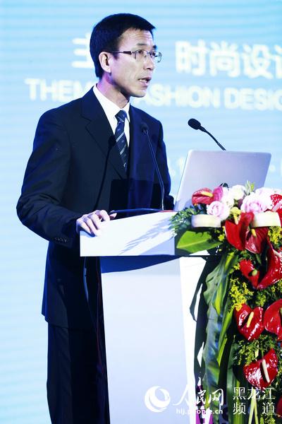 首届世界时尚设计师大会13日在哈尔滨西城红场开幕