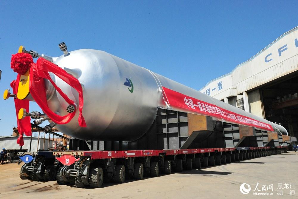 又一大国重器!世界最大石化技术装备完工发运