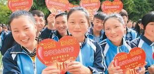 北京朝阳区助学计划 助学生一臂之力