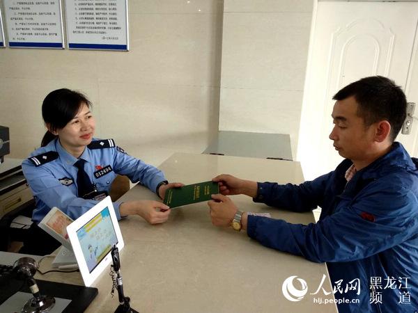 哈尔滨市交警连络银联商务推出贷款买车惠企便民新办法