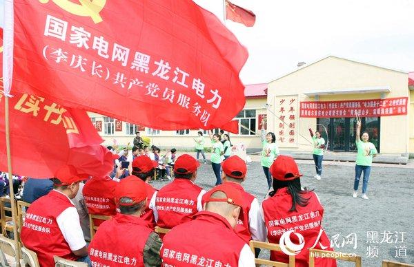 哈尔滨学生志愿者与金龙山永兴电力v学生儿童共小小小学我是图片