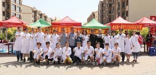 哈尔滨市第一医院20余专家赴平房区为农民义诊