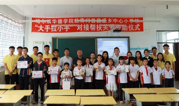 http://www.hljold.org.cn/youxiyule/68461.html