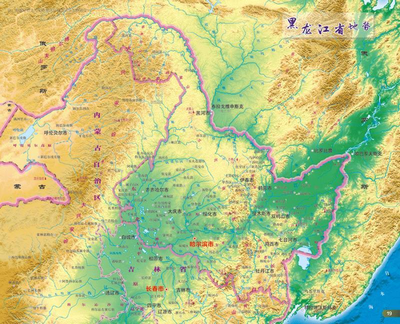 国内首部3D中国地图集出版发行【4】