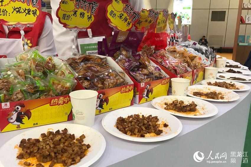 高清组图:第六届黑龙江绿色食品产业博览会为
