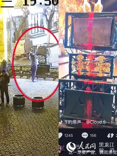 """哈尔滨中央大街""""历史文化名街""""标牌被泼淋红漆 警方已介入调查"""