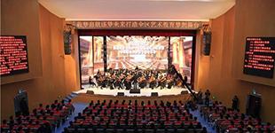 哈尔滨市阿城区少年宫剧场投用        剧场作为全区中小学生研学基地、中小学艺术教育中心,面向社会开放……