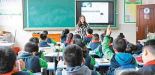 贵阳中小学开设人工智能与大数据课