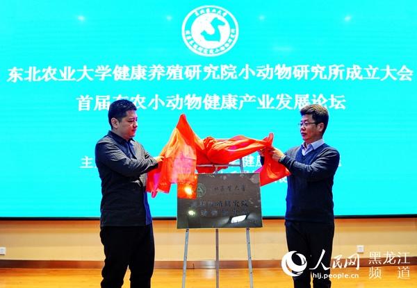 http://www.hljold.org.cn/heilongjiangfangchan/57197.html