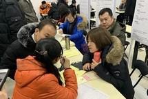 黑龙江省监察委员会看待聘请第一届特约监察员的信心