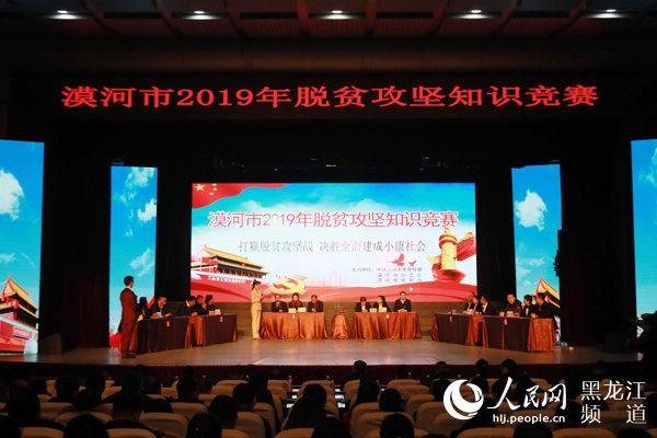 http://www.hljold.org.cn/wenhuayichan/72222.html