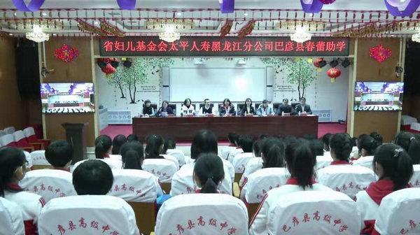 http://www.hljold.org.cn/qichexiaofei/72287.html
