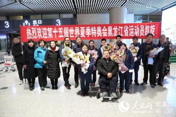 http://www.hljold.org.cn/heilongjiangfangchan/73102.html